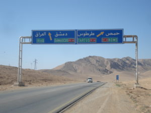 On the highway from Palmyra to Homs.